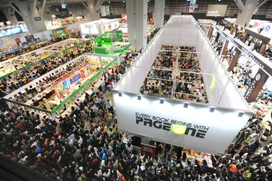 Hong Kong Book Fair