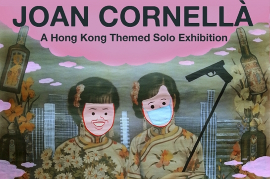 "Joan Cornellà ""A Hong Kong Themed"" Solo Exhibition"