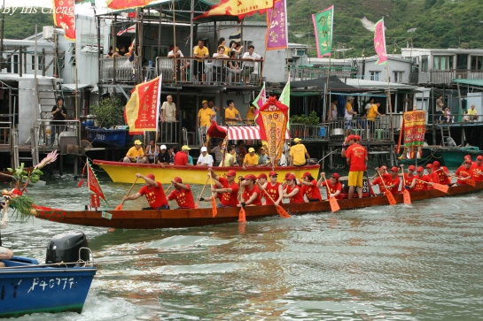 The Dragon Boat Water Parade of Tai O