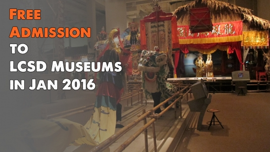 Free admission to LCSD museums